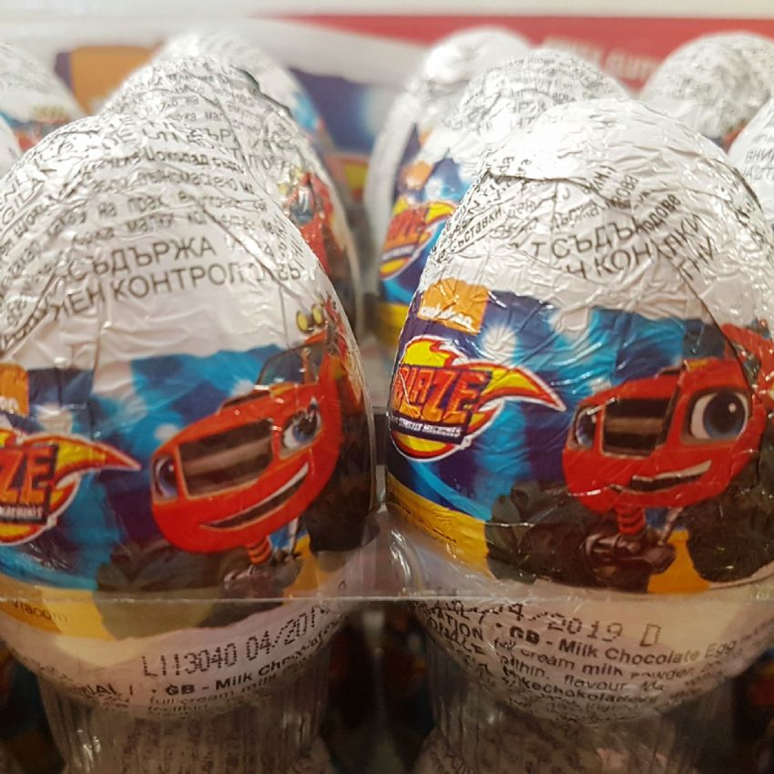Blaze & The Monster Machines Character Chocolate Egg &  Surprise Toy Gift - Zaini 20g